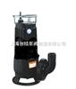 <br>WQK/WQDK型单三相切割式污水污物潜水电泵