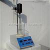 YT01251细集料亚甲蓝试验装置