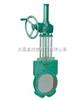 Z573X伞齿轮传动浆液阀