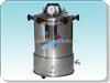 YX280A手提式不锈钢压力蒸汽灭菌器