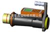 XH-2060便携式多道γ谱仪