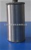 T3000-Ⅴ型加压空气电离室1000ml