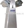 XH-3006 αβγ手脚污染监测仪