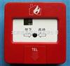J-SAP-M-SB8304/H消火栓按钮