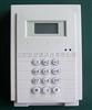 BM900电子编码器