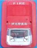 SG8306A编址声光警报器