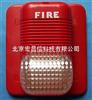 SG8306声光警报器