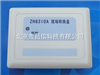 ZH8310A 现场转换盒