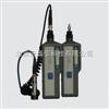 MLC-2200系列 袖珍式测振(测温)仪