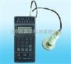 手持式超声波硬度计MRZ-4(A)型