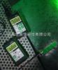 超声波测厚仪MMX-6/MMX-6DL