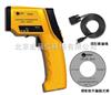 TM990手持式冶金专用非接触红外测温仪