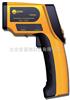 TM980手持式冶金专用非接触红外测温仪