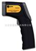 TM300+手持式非接触红外测温仪