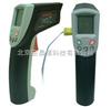 红外测温仪ST640、ST642、ST643