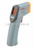 ST630、ST632经济型红外测温仪