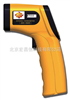 KT550手持式非接触红外测温仪