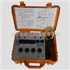 矿用电缆故障定位仪