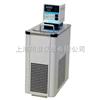 HX-105/HX-205恒温循环水浴
