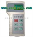 手持面积测量仪/面积仪/GPS测亩仪/手持测亩仪(普通型) 型号:HK/ZYTMJ-I