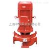 XBD3.2/5-65L-160立式管道消防泵