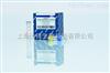 小鼠抗胰蛋白酶(AT)ELISA试剂盒(定量/定性)
