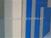 外墙保温 聚氨酯保温板的优势