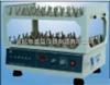 HY-1B大型双层回旋振荡器