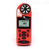 美国NK4100手持气流跟踪仪,美国Kestrel® 4100手持气流跟踪仪价格