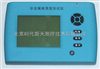 非金屬板厚度測試儀|非金屬板測厚儀|