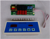 ZJHCD-B法净工作台电路板