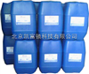 KFD-115空调水处理化学品空调阻垢剂
