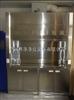 ZJ-TFG-1200实验室不锈钢通风柜