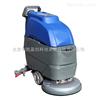 手推电瓶式洗地机AKSSCL500B