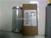 HP0502A06AN翡翠液压滤芯HP0502A06AN
