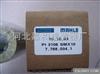 PI3108SMX10玛勒液压滤芯PI3108SMX10
