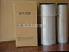 11EM-21041C现代空气滤芯11EM-21041C