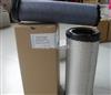 唐纳森空气滤芯P822768