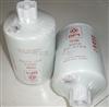 FS1280弗列加FS1280油水分离滤芯