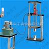 电动液压型拉压测试架电动液压型拉压测试架我们有这种的
