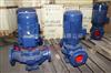 ISG32-200AISG32-200立式单级管道离心泵