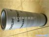 4207841液压油滤芯 4207841