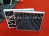 上海活性炭空气过滤器