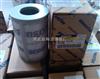 3EC-66-541703EC-66-54170滤芯/小松叉车液压油滤芯