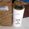 600-319-4500小松油水分离滤芯600-319-4500