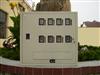 多用户智能配电箱