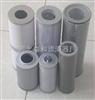 黎明液压油滤芯ZL12BX-122/80W/HC