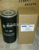 HC60玛勒液压油滤芯HC60