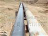 dn65-800輸尾砂管道材質怎么選?