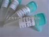 亨代劳Dovitinib (TKI-258)抑制剂价格